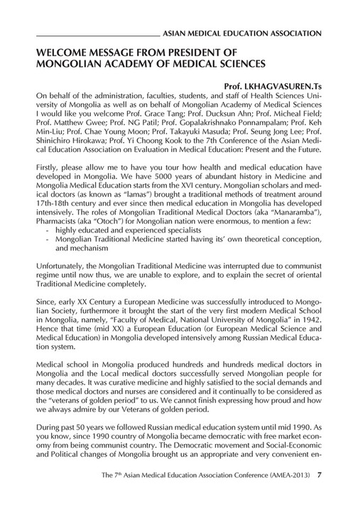 Green Soft LLC - 7th AMEA conference abstract book - Page 4-5