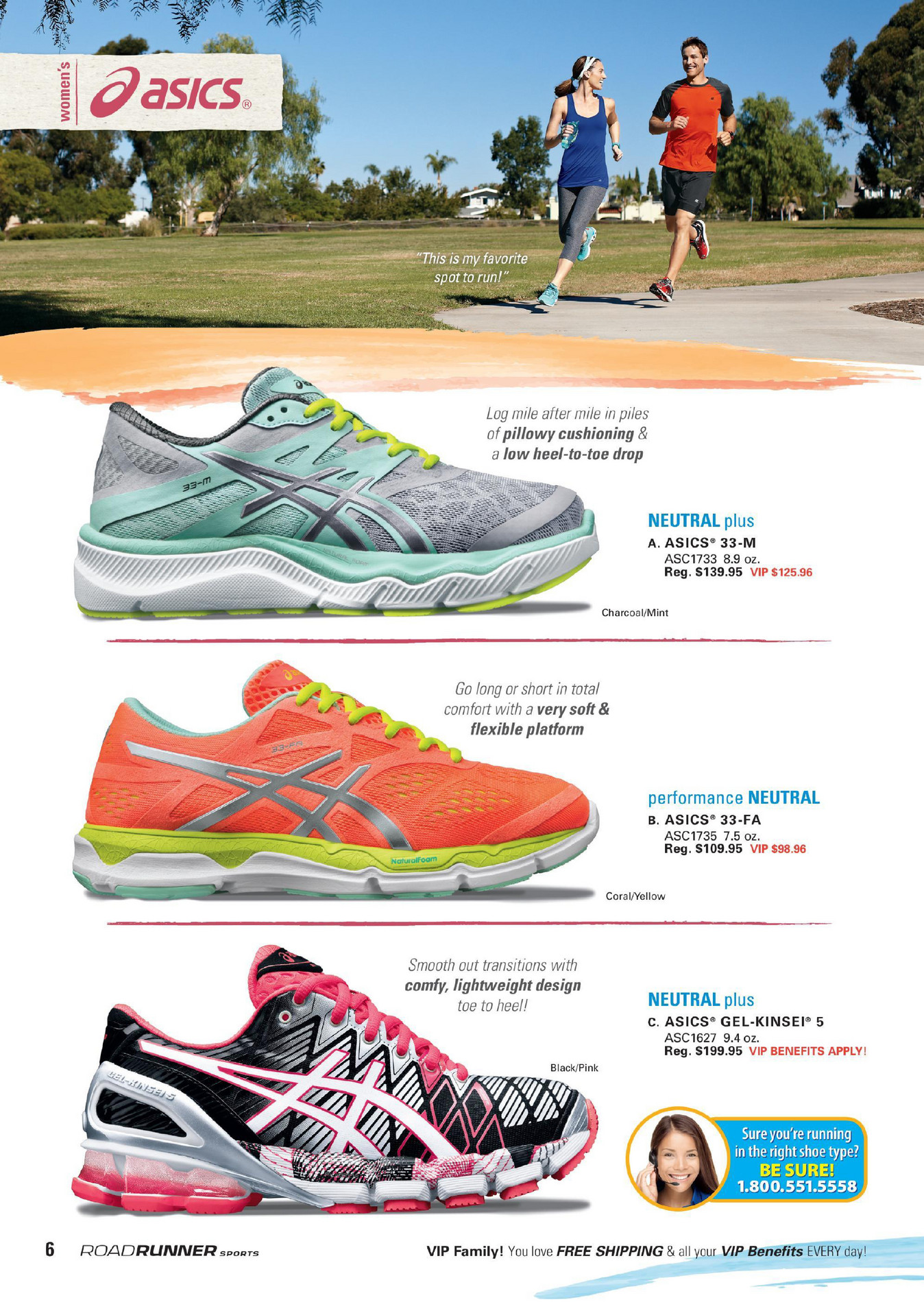 Road Runner Sports Full Swing Spring 2015 Page 4 5