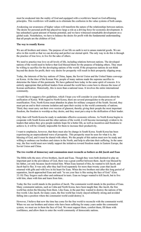 My publications - Pyeong Hwa Gyeong - Page 524-525 - Created