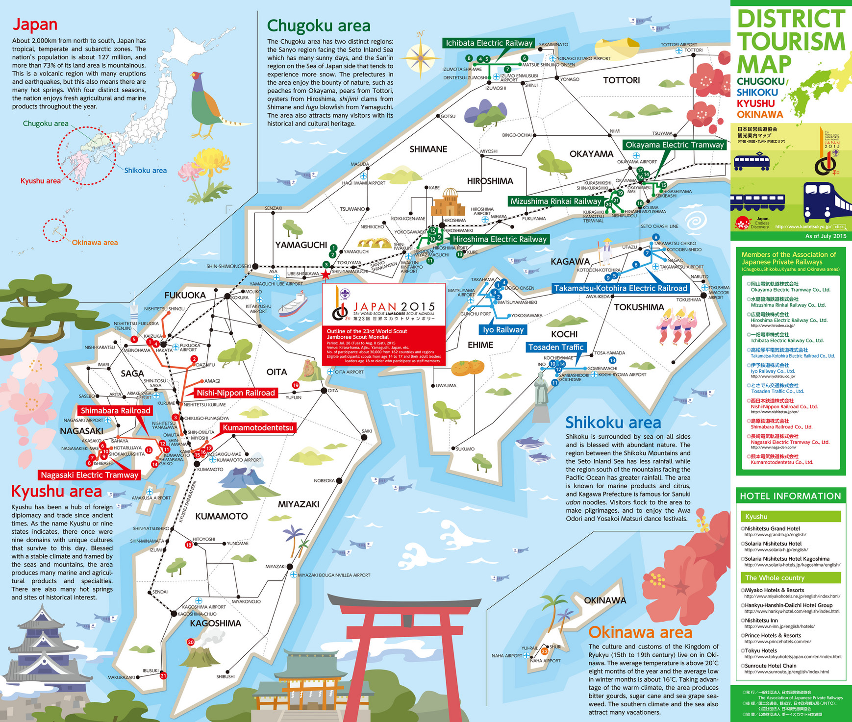Map Of Japan 1600.2du Japan South Tourist Map Page 1 Created With Publitas Com