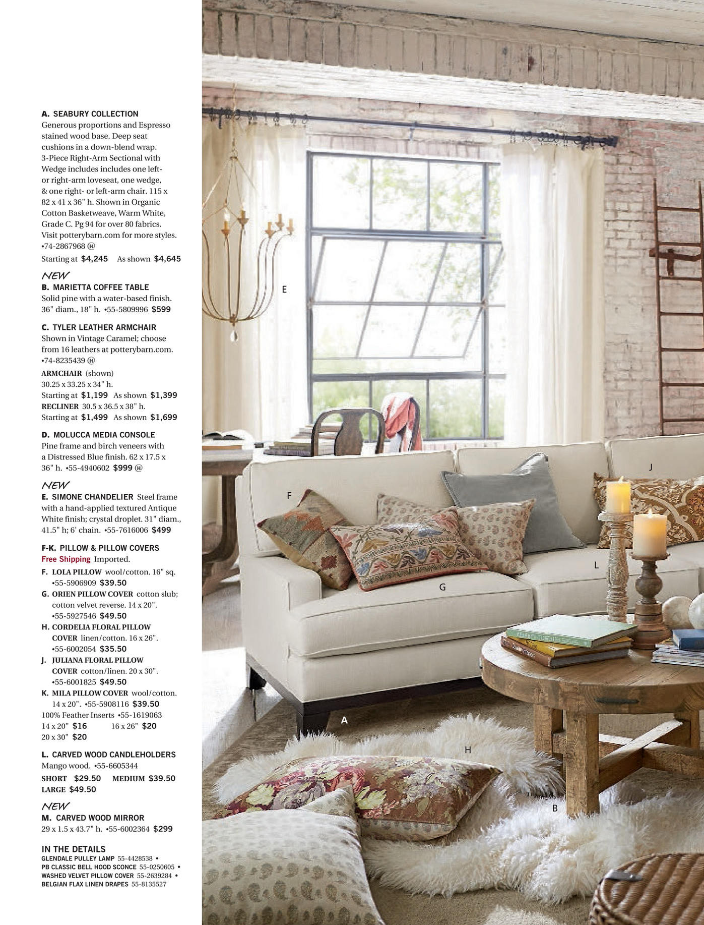 pottery barn summer 2017 d1 page 44 45