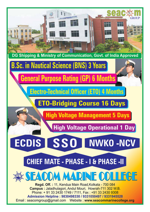 Eto Course In Government College