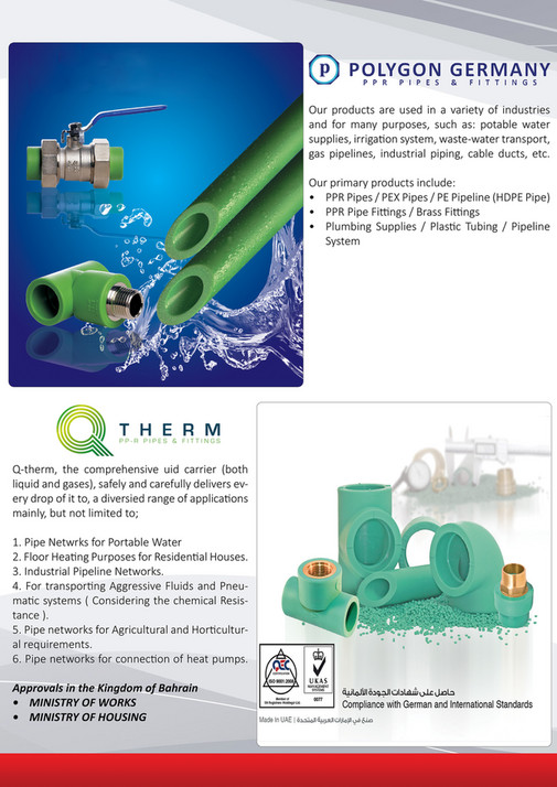 Qutbi Trading - Product Catalogue - Page 4-5 - Created with Publitas com
