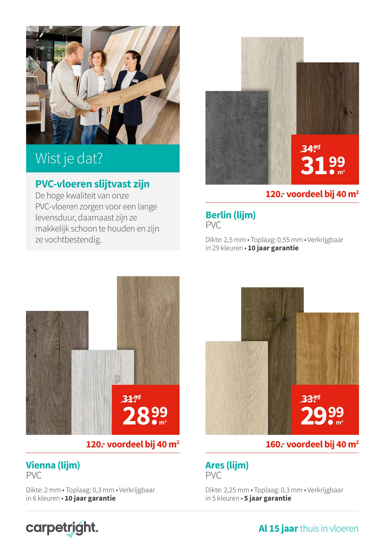 carpetright tl car cam kom over de vloer wk35 36 2017