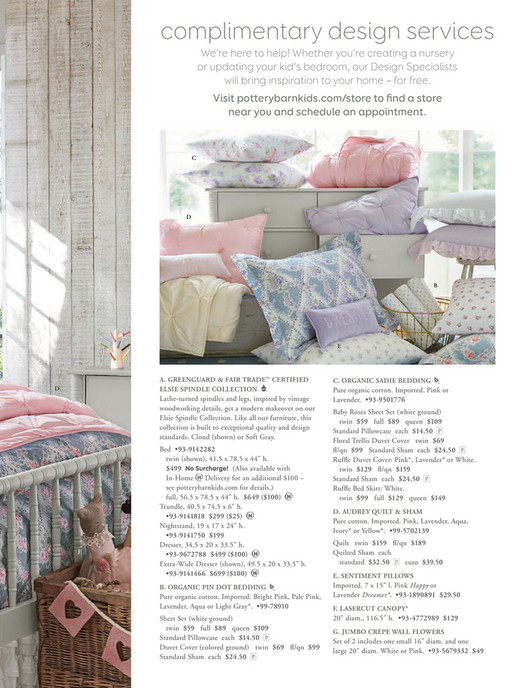 Pottery Barn Kids (PBK) - August 2017 - Lasercut Canopy