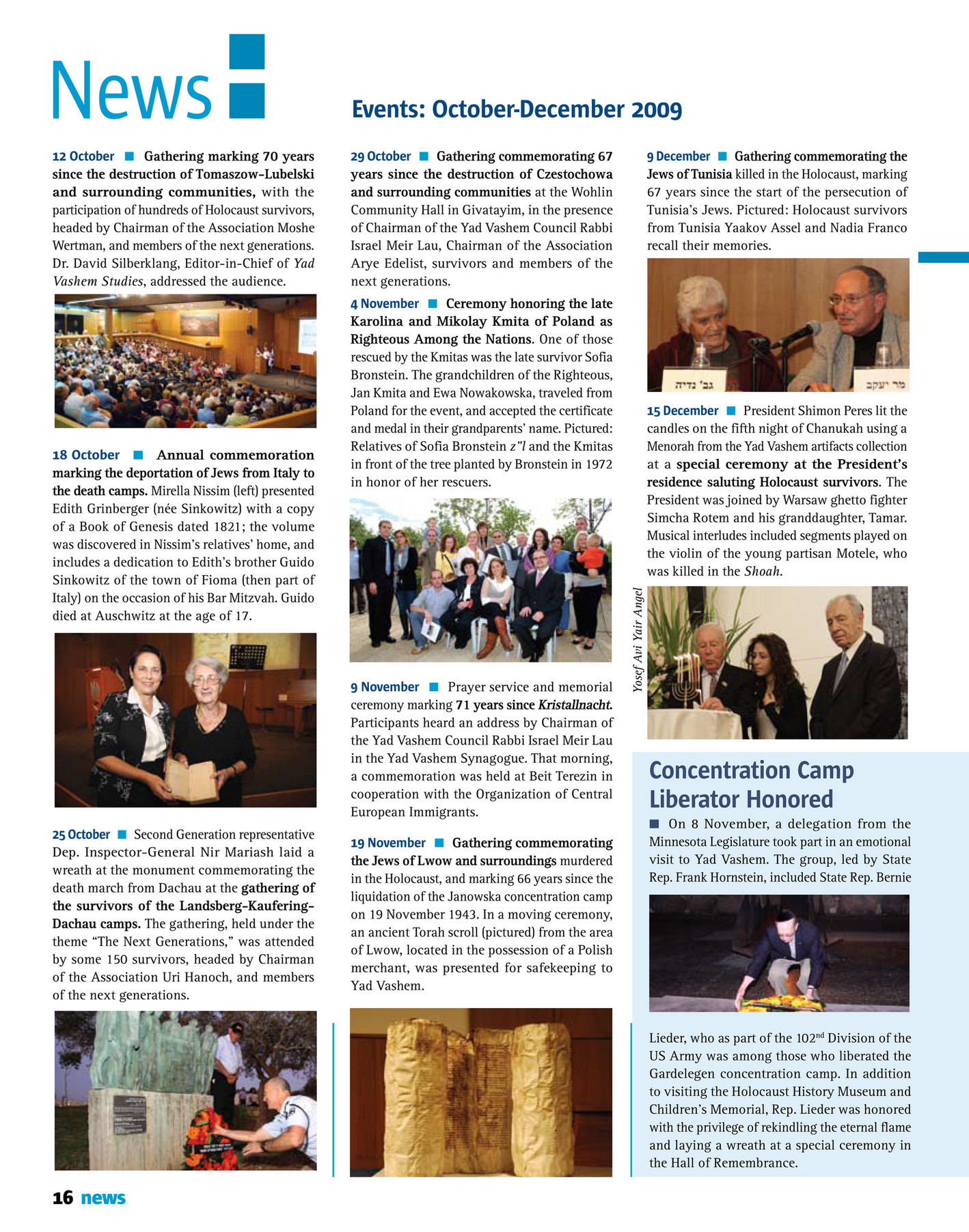 Yad Vashem Yad Vashem Magazine  Page  Created With - Concentration camp museums in usa