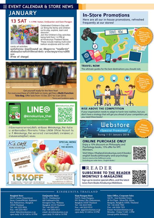 My publications - e-Reader January 2018 by Kinokuniya