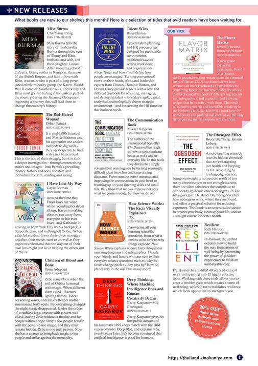 e - Magazine Reader , April 2018  - Books Kinokuniya Webstore Thailand