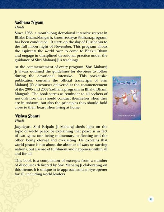 Yugal Kunj - Yugal Kunj Inauguration Book - Page 70-71 - Created
