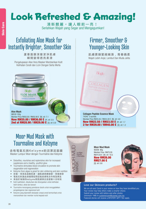 Cosway Malaysia - Member Special Offers 25 June - 24 July 2019 (MY