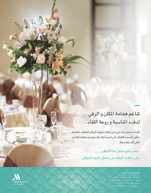 9c2d40e9b My publications - Sawah (Oct2016) - Page 2-3 - Created with Publitas.com