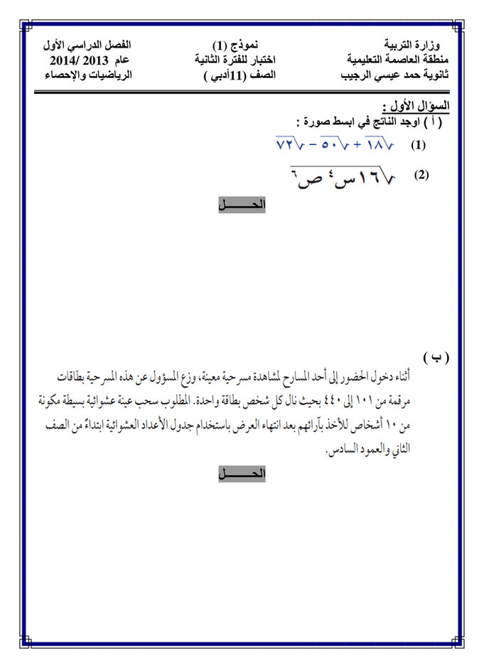 My Publications 11 Adaby 11 Page 20 21 Created With Publitas Com