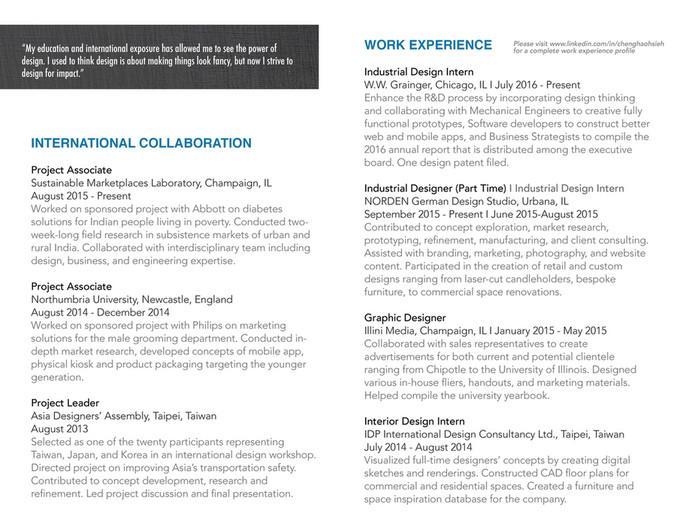 My publications - Tim Hsieh's Industrial Design Portfolio 2016