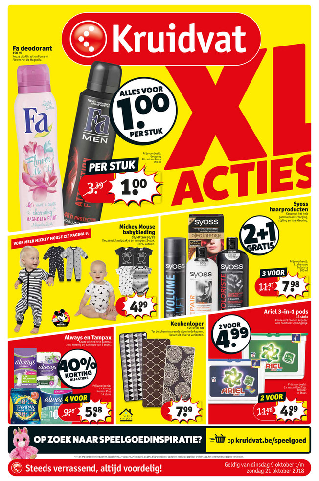 Kruidvat folder van 09/10/2018 tot 21/10/2018 - Weekpromoties 41