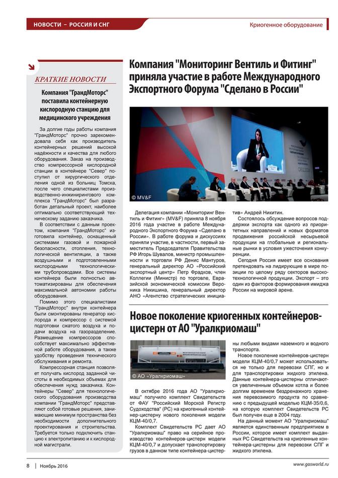 Свидетельство о работе моделью работа для девушек в красноярске