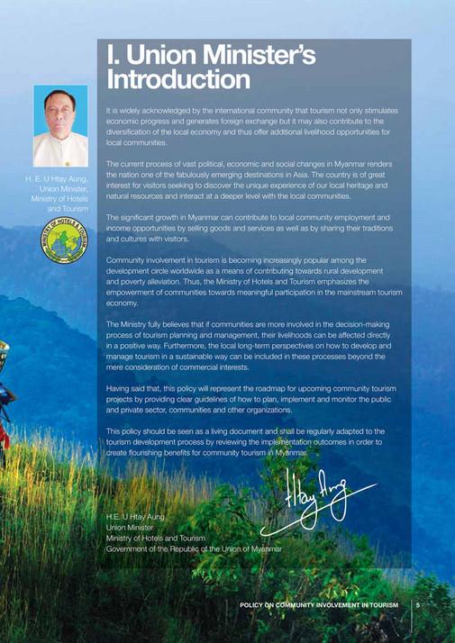 government involvement in tourism