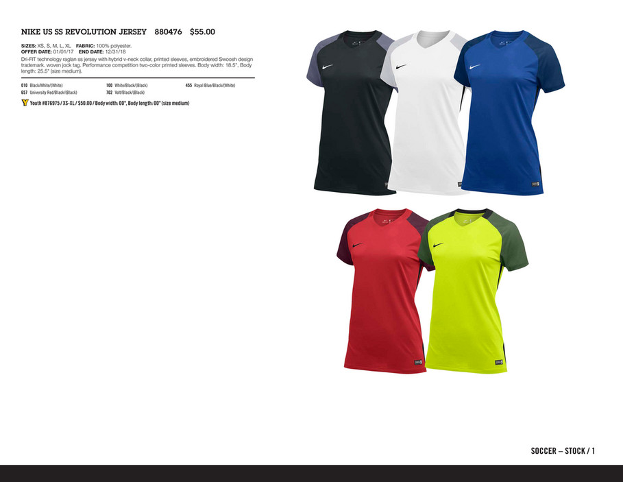 4f071c9254f Johnny Mac's Sporting Goods - 2018 Nike Womens Soccer - Page 3 ...