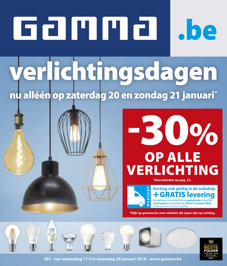 Gamma folder van 14/01/2018 tot 29/01/2018 - Verlichtingsdagen week 3 2018