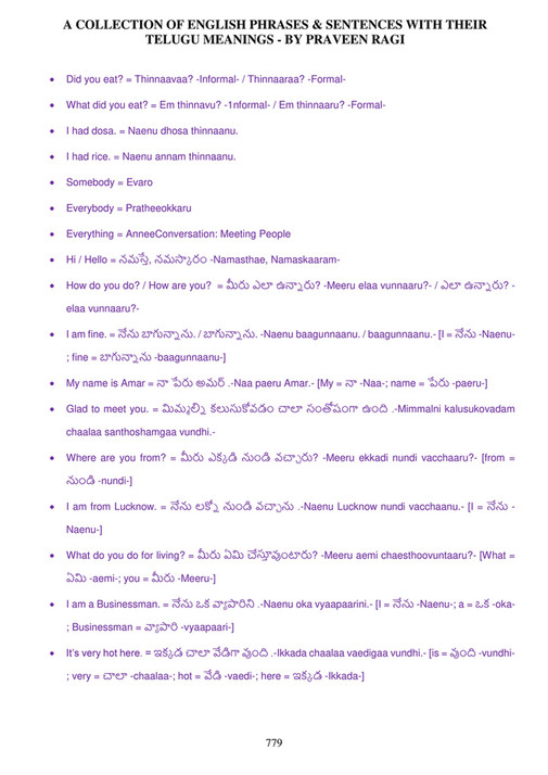 My publications - 04_A COLLECTION OF ENGLISH PHRASES