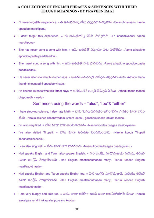 My publications - 04_A COLLECTION OF ENGLISH PHRASES & SENTENCES