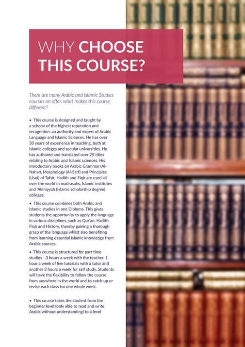Cambridge Islamic College - Diploma in Arabic and Islamic