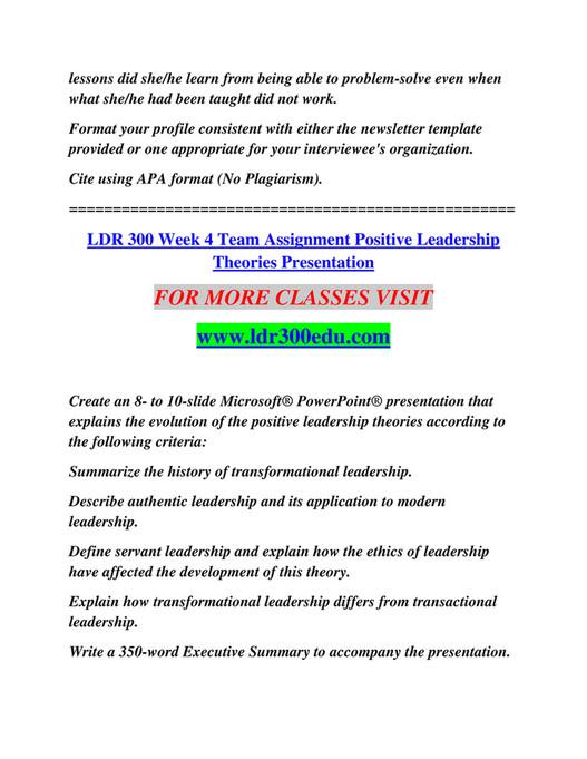 zsdxfgvb - LDR 300 EDU The power of possibility /ldr300edu com