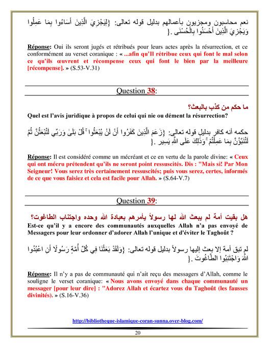My publications - 50 questions et reponses sur la aquida - Page 20 ... 74b1c50493f2
