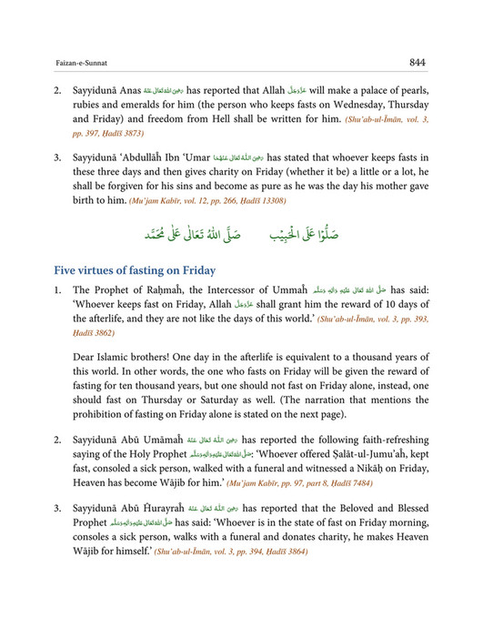 My publications - Faizan e Sunnat - Page 866-867 - Created with