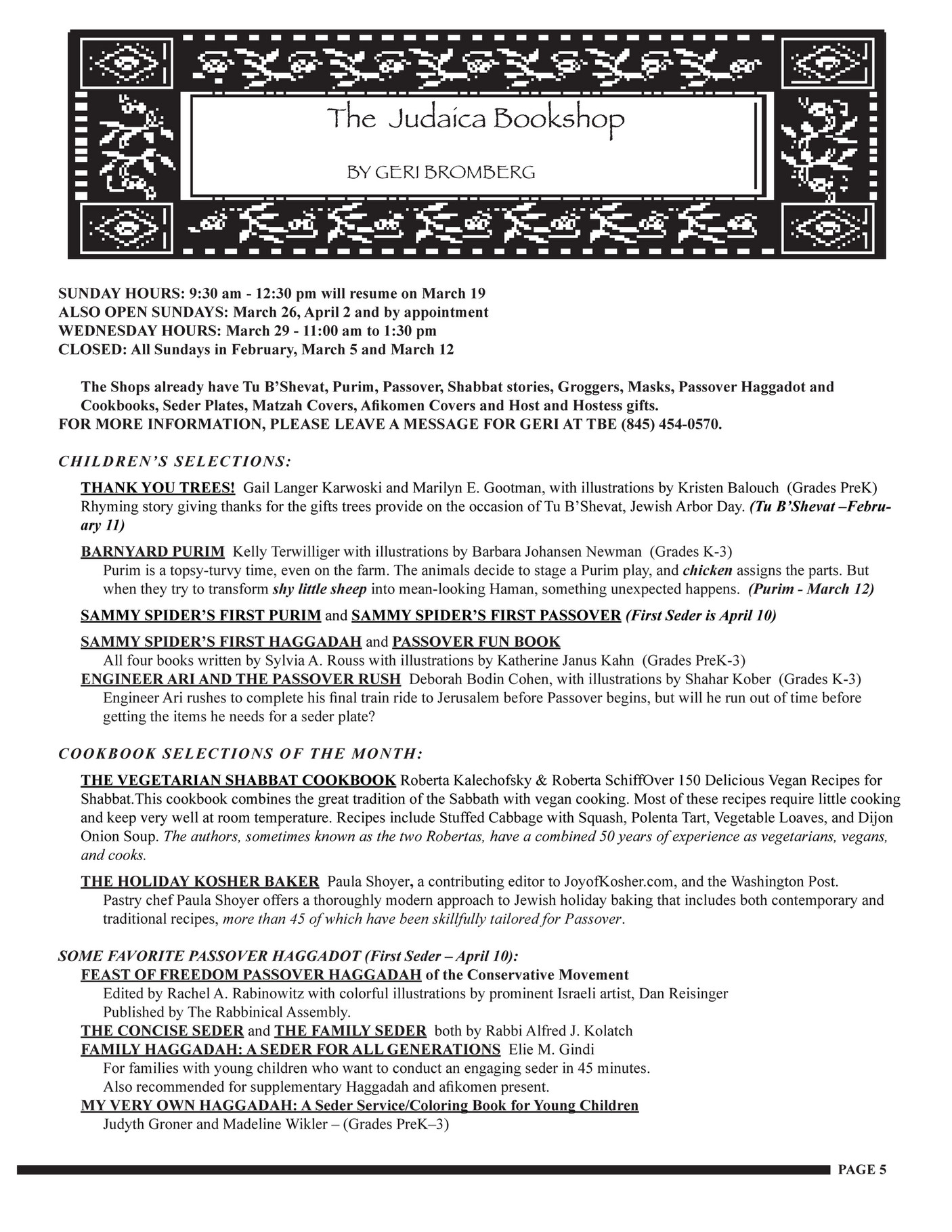 temple beth el bulletin feb march 2017 page 4 5 created with