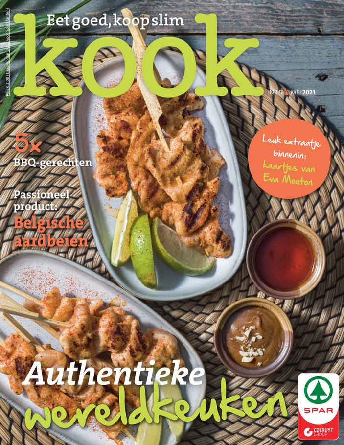 Kook magazine_mei