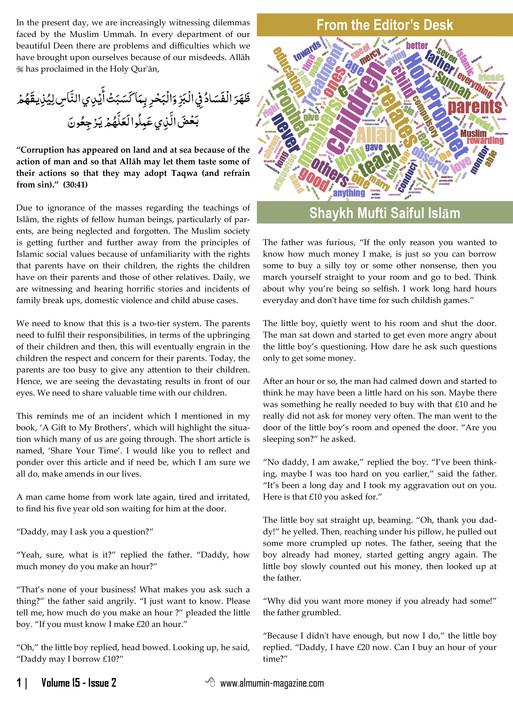JKN Institute - Al Mumin Magazine March/April 2014 - Page 1