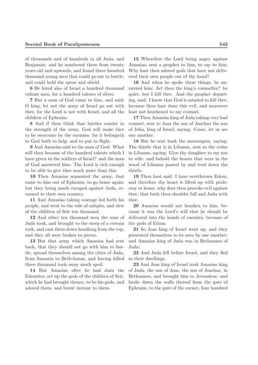 Versiones de download tres judas pdf