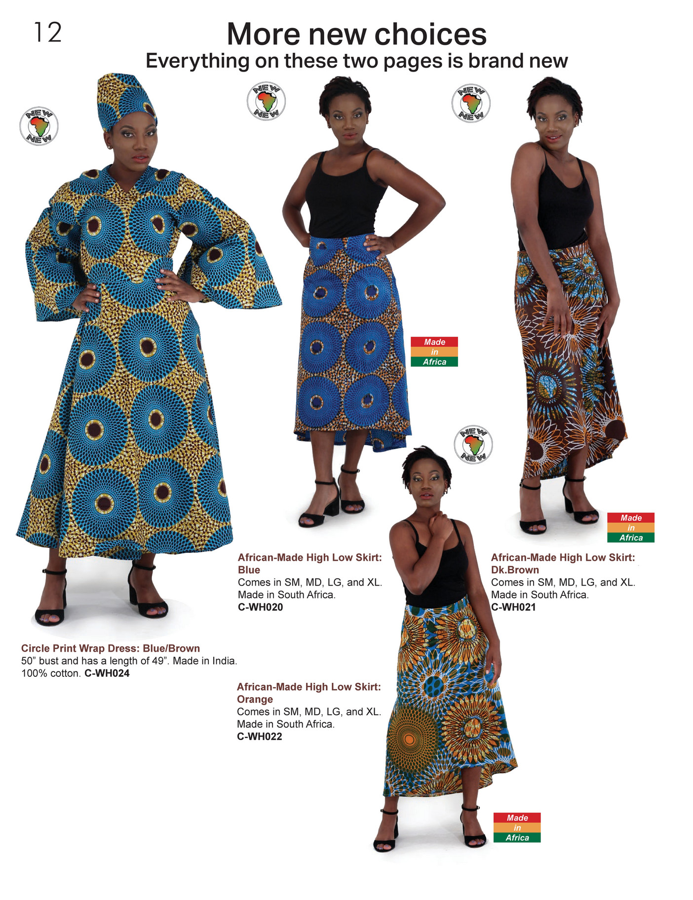 African Clothing Africanclothcatalog 2018 Page 12 13