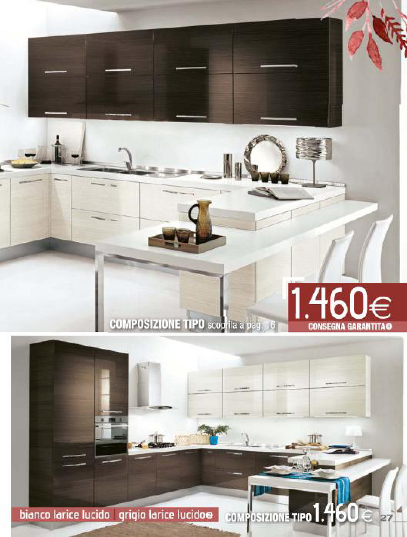 VolantinoFacile - Catalogo Mondo Convenienza Cucine 2016 - Pagina ...
