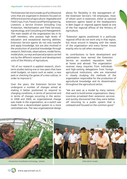 Comiton - agro10 - Page 12-13 - Created with Publitas com