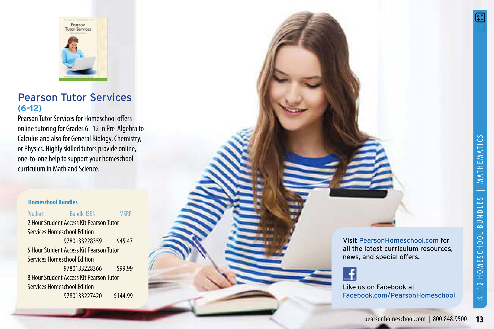 tutor services Tutoring services tutoring and academic support services are offered at san diego city, mesa and miramar colleges to help students succeed in their classes.
